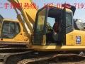原装日立 ZX350H-5A 挖掘机  (日立200和330等)
