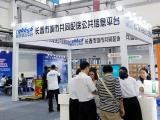 物流行业/长春国际会展中心/长春物流展