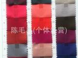 热销推荐 高档平纹里布亚沙涤醋酸布服装面里料 正品服装面料批发
