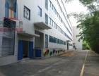萝岗科学城厂房两万多平方厂房出租可分租