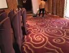 大兴区地毯清洗选择北京宏运,专业写字楼 大厦办公地毯清洗