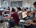 新繁新都清流家具设计专业培训学校 新繁家具设计培训中心