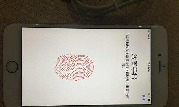 苹果6plus国行金色128g全网通4g