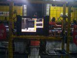 六个相机同时监控内模的模具监控器-广东安祺