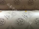 汉堡纸淋膜纸