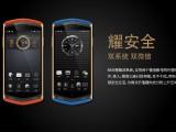 批发手机8848钛金手机三星眼镜蛇限量款全网通