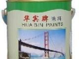 湖南岳阳益阳常德白色红色黑色灰色黄色绿色氯化橡胶防锈漆防腐漆