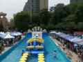 重庆水上乐园,水上冲关,充气水池出租出售