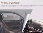 强生汽车膜:汽车贴膜有那些讲究