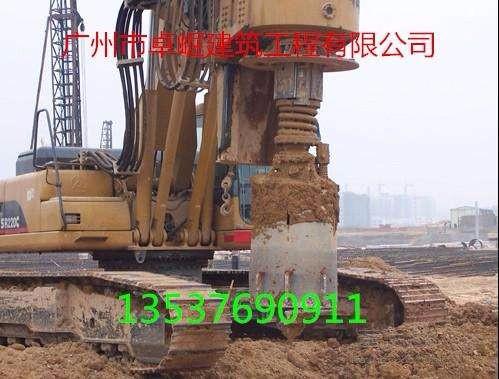 清远基坑支护 打桩 边坡支护 边坡工程/卓崛建筑