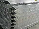 叉車鋁爬梯鋁跳板大象牌鋁爬梯