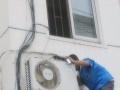 朝阳专业维修空调维修,电热水器,洗衣机,价格实惠