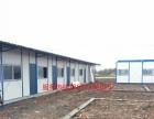 嘉兴鸿发安装各种活动房、道路施工围墙、岩棉板活动房