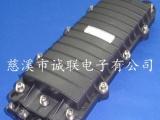 【诚联**】盒式2进2出48芯光缆接头盒48芯光缆接续盒