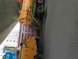 鄭州家通管道疏通服務有限公司