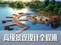 上海家装设计培训,室内设计培训班学校