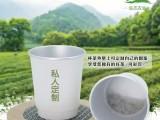 速茶杯商务自带茶叶杯子一次性纸杯