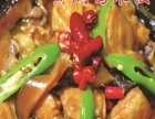 南美烧汁虾加盟 肉蟹煲免费加盟酱料直供