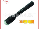 T6强光手电筒X8手电工厂远射LED充电手电批发宁海强光手电筒批