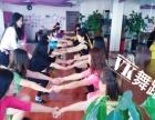 VK瑜伽 中国舞 肚皮舞 会员课招生中