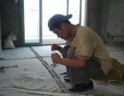 苏州金阊区留园街道电路故障维修--管道安装