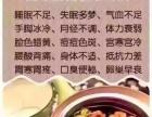 红枣黑糖姜茶 礼品零售 批发