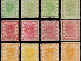 全國山河一片紅錯體停發郵票的真偽鑒別 哪里有收購的 郵票回收