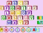 龙华区幼儿英语少儿英语儿童英语自然拼读班招生啦