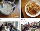 镇江市上党镇2016年联翔语文之智行乐园槐花节活动