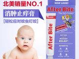 美国After Bite Kids婴幼儿童蚊虫叮咬快速消肿止痒膏