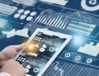 山东科冠信息技术-区块链浏览器-区块链技术开发