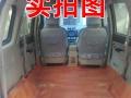 面包车小型搬家拉货,使用空间大服务好价格低50元起