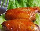 富邦餐饮纸上烤鱼 新奥尔良烤翅精品项目培训