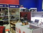 扬州全市区-电脑维修 监控维修 办公耗材 网络维修