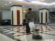 石材地板的养护与晶面处理 番禺清洁公司 番禺洁彩清洁公司