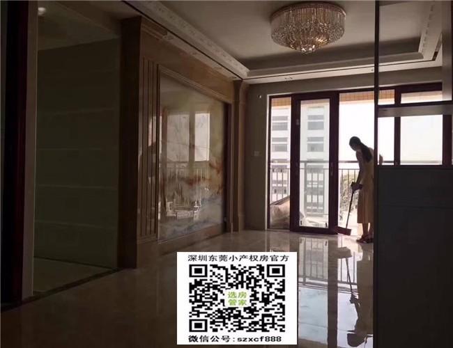 海景华府2880元/起!虎门新盘首付5成 分期3年