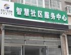 陕西广电网络陈仓区支公司智慧社区装饰装修