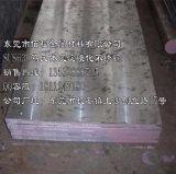 供应国标SUS630不锈钢SUS630固溶棒