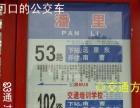 1月客运货运出租上岗证【通过率高】正规
