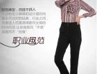泓嘉2015新款小脚哈伦裤女显瘦职业装西装裤九分裤女 黑色