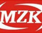 MZK加盟