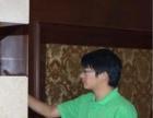 郑州商鼎路保洁公司,郑州女人花保洁部