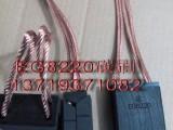 EG389P碳刷,EG8220碳刷,EG526碳刷