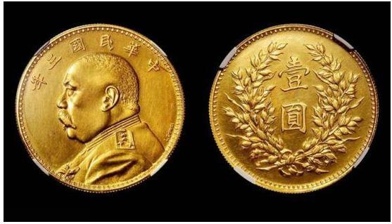征集钱币大清铜币私下交易古钱币快速变现联系我