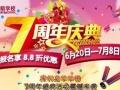 深圳专业舞蹈培训**机构推荐深圳华翎舞蹈学校