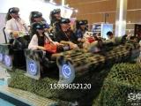 vr坦克vr视界9DVR6人座设备加盟多少钱,厂家直销