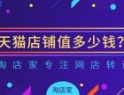 华东地区 收纳整理 21R标 新店诚意出售