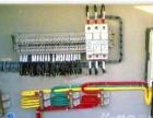 金东区电路维修,跳闸漏电短路维修、换空气,线路布线