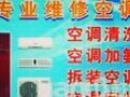 漳州兴顺搬家服务中心