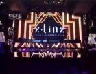 x.Linx 高端娱乐场所